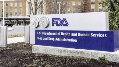 Sign outside FDA HQ in Washington, DC.